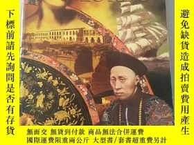 二手書博民逛書店THE罕見TURBULENT BIRTH OF HONG KON