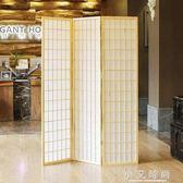 屏風 日式無紡布木格實木摺疊和風拍攝屏風 料理店隔斷igo