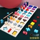 配對板幼兒童玩具數字拼圖積木早教益智力 1-2歲半3男孩女孩寶寶 米娜小鋪