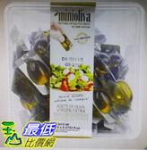 [COSCO代購] 促銷至8月24日 W97500 Alcala 初榨橄欖油迷你包 14毫升 X 100入/組 (2組裝