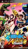 PSPSNK 大型機台遊戲合輯 ZERO 亞洲英文版