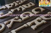 超優質木製英文字母 無漆 經典雜貨 ZAKKA 擺件 (A-W)