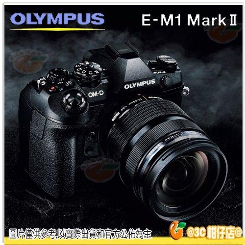 可刷卡~送快展手把+64G 4K高速記憶卡 Olympus E-M1 Mark II BODY 單機身 EM1M2 元佑公司貨 EM1 2代
