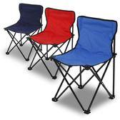 週年慶優惠-折疊凳子便攜式戶外釣魚椅小板凳