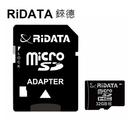 【RiDATA錸德】 micro SDHC Class10 32GB 記憶卡 /個