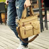 商務手提包男士公文包橫款休閒帆布男包單肩斜挎包短途旅行電腦包 【限時八五折】