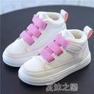 女童鞋 女童鞋運動鞋季新款小學生鞋子鞋二棉鞋兒童小白鞋 快速出货