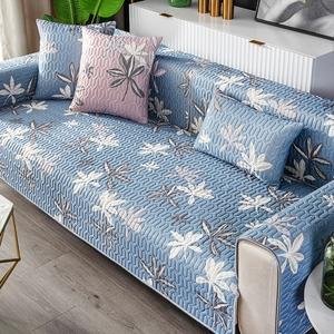 【新作部屋】冰絲乳膠涼感沙發墊-1+2+3人(三件組)多款顏色可挑選繁花似錦/1+2+3