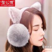 保暖耳罩 護耳套保暖女掛耳包耳捂耳暖冬季天兒童貓耳朵套正韓可愛折疊 交換禮物熱銷款