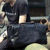 男士旅行包手提包大容量旅游健身包男短途商務出差單肩行李包袋皮 【PINKQ】