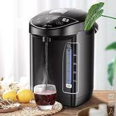 電熱水瓶燒水壺全自動保溫家用電熱水壺恒溫一體5l大容量智慧 220vNMS街頭潮人