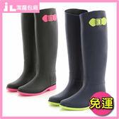 JLNice 潔蘿包廂 免運費 高質感螢光顯瘦騎士靴雨靴(粉/綠)(偏大1號)(颱風梅雨季大雨特報防水雨鞋)