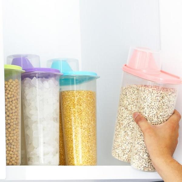 廚房家用米桶儲米箱防潮防蟲密封罐五谷雜糧收納盒大號塑料瓶子 韓美e站