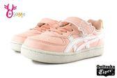 Asics Onitsuka Tiger GSM TS 2019農曆新年限定 小童 寶寶運動鞋 休閒鞋 A9120#粉橘◆OSOME奧森鞋業