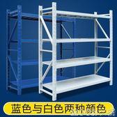 貨架倉儲倉庫自由 輕型多層多 置物架展示架家用貨物鐵架子YYJ MOON 衣櫥