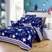 《跳躍星空》百貨專櫃精品雙人加大鋪棉床包三件組 100%MIT台製舒柔棉-(6*6.2尺)