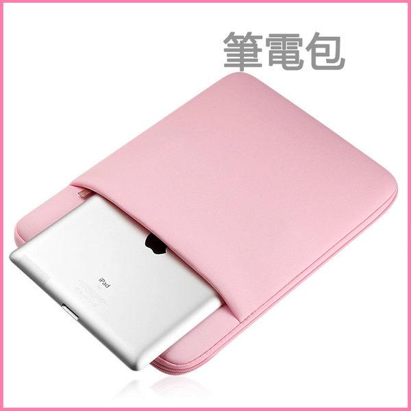 筆電包蘋果聯想戴爾Macbook11筆記本電腦內膽包Mac12air13.3pro14寸15.6   萌果殼