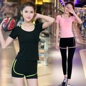 瑜伽服速乾三五件套夏季 健身房運動套裝女專業跑步服