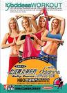 肚皮舞女神全套塑身教學DVD(共四片)-多芬娜HBO慾望城市編舞總監