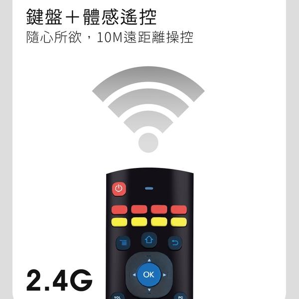 安博盒子 MX3體感遙控器 9鍵版 安博遙控器 MX3體感遙控器 遙控器 安博周邊 安博配件 空中飛鼠