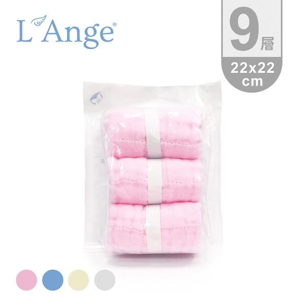 L'Ange 棉之境 九層紗純棉紗布 小方巾 3入