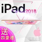 2018 全新 iPad 128G WIFI 9.7吋 金色/太空灰/銀色