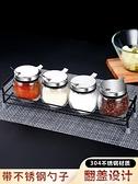 調味罐廚房玻璃鹽罐單個裝鹽的調料盒糖罐家用調味罐套裝調料罐子組合裝