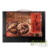 【台糖安心豚】漢方藥膳排骨(1800g/盒)_台糖食補
