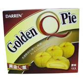 達人DARREN原味黃金Q派216g【愛買】
