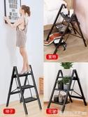 格美居多 家用小梯子折疊鋁合金花架梯凳三步拍攝置物馬凳QM 圖拉斯3C