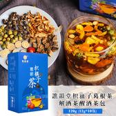 譙韻堂 枳椇子葛根茶解酒茶醒酒茶包/盒