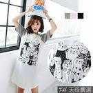 【天母嚴選】正韓-貓咪插畫斜袖長版上衣(共三色)