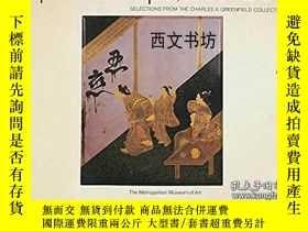 二手書博民逛書店【罕見】1980年 Japanese lacquer, 1600