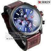 CURREN 卡瑞恩 真三眼大錶徑時尚皮革男錶 防水手錶 學生 日期視窗 黑x藍 CU8281藍槍