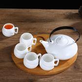 週年慶優惠-創意咖啡杯套裝花茶杯簡約家居陶瓷杯子
