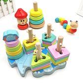 兒童早教益智玩具1-2-3-4歲男孩寶寶智力積木拼圖 女嬰兒形狀配對·樂享生活館