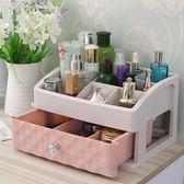 桌面梳妝台化妝盒透明護膚品口紅盒抽屜式化妝品收納盒家用置物架HRYC