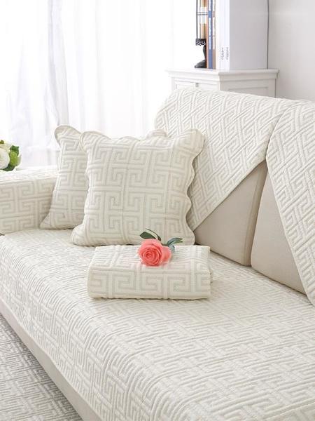 全棉沙發墊四季通用布藝防滑實木坐墊子簡約現代皮沙發套罩靠背巾 黛尼時尚精品