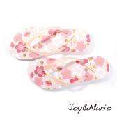 【Joy&Mario】粉色和風花朵夾腳拖 - T1026W PINK