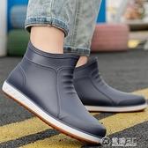 雨鞋男短筒防滑水鞋時尚雨靴防水廚房洗車釣魚鞋男士膠鞋耐磨水靴