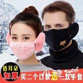 口罩女潮款個性冬季韓版男加厚純棉騎行防風護耳保暖防寒可愛兒童