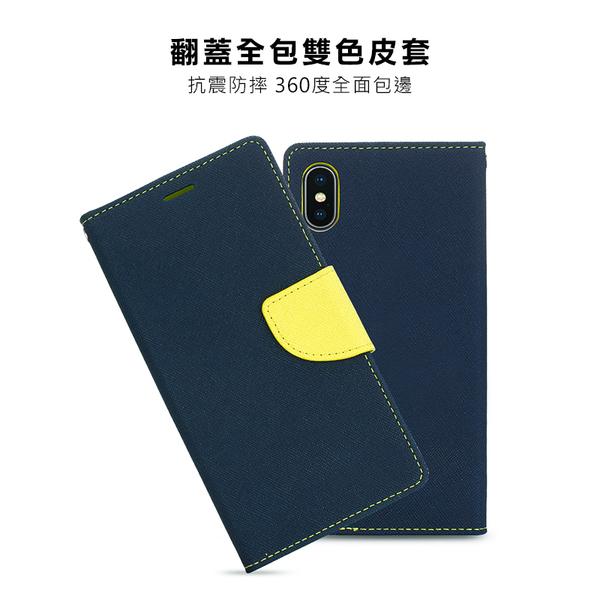 HTC Desire 19+ 19S 經典皮套 手機殼 翻蓋插卡 保護套 簡單方便 磁扣 手機皮套 保護殼