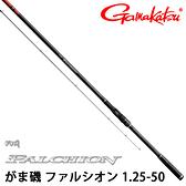漁拓釣具 GAMAKATSU 磯 FALCHION 1.25号 5m [磯釣竿]