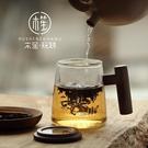 日式茶水分離玻璃杯家用簡約個性泡茶杯創意辦公室文藝杯子男過濾 小明同學