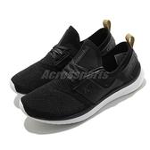 New Balance 慢跑鞋 Nergize Sport 黑 白 記憶鞋墊 女鞋 健身 訓練鞋【ACS】 WNRGSXK1B