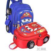 汽車書包幼兒園韓版男童雙肩包小學生1-3-4-6歲一二年級【限時全館免運】