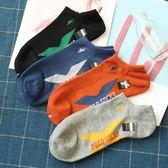簡約品質男士船襪純棉吸濕排汗秋季青年學生【聚寶屋】