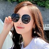 墨鏡女韓版 新款潮gm開車專用防紫外線太陽鏡網紅同款大臉顯瘦 探索先鋒