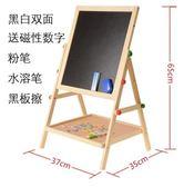 家用兒童立式升降寫字板LVV1364【KIKIKOKO】