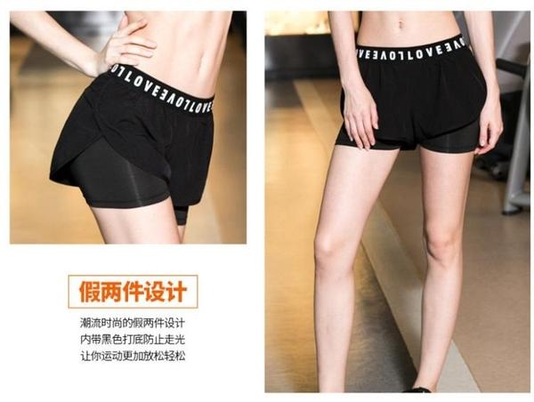 雙層防走光運動短褲 運動短褲 彈力素干 健身馬拉松褲 女米莎MISHA